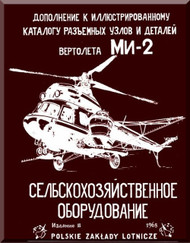 "Mil Mi-2 "" Hoplite ""  Helicopter  AGRICULTURAL EQUIPMENT Manual - 1968   ( Russian Language )"