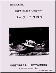 MBB /Kawasaki BK 117 Illustrated Parts Catalog  Manual , ( English and Japanese Language )