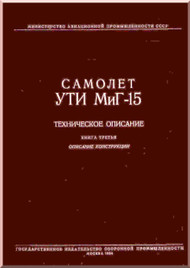 Mikoyan Gurevich MiG-15 Aircraft Technical Manual  Book 3  -   ( Russian  Language )