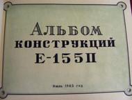 Mikoyan Gurevich Mig-25 Aircraft Technical Drawings Manual - 1965  ( Russian  Language )