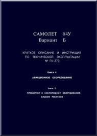 Mikoyan Gurevich Mig-25 84 UB Aircraft Equipment Exploration Book4  Part 2 Manual - 1965  ( Russian  Language )