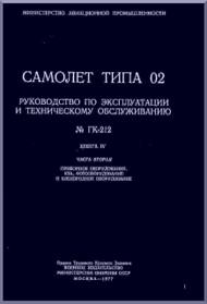 Mikoyan Gurevich Mig-25  Aircraft Equipment Exploration Description Book 4  Manual - 1977  ( Russian  Language )