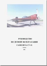 Sukhoi Su-31 Aircraft Pilot Operating  Manual   ( Russian Language )