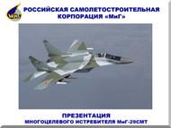 Mikoyan Gurevich Mig-29  Aircraft Technical  Brouchure Manual  ( Russian  Language )