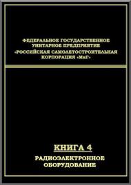 Mikoyan Gurevich Mig-29  Aircraft Technical Manual Radioelectronic Equipment  ( Russian  Language )