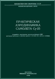 Sukhoi Su-25 Aircraft Aerodynamics  Manual     ( Russian  Language )