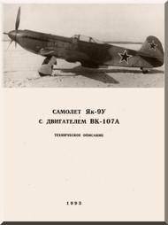 Yakovlev Yak-9 U Aircraft  Technical  Manual ,    (Russian  Language )