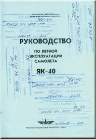 Yakolvev Yak-40 Aircraft  Airplane Flight   Manual ,   1995 -  (Russian  Language ) -