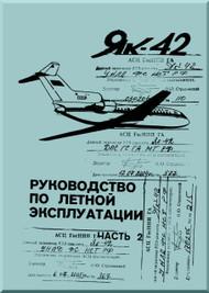 Yakovlev Yak-42 Aircraft  Airplane Flight   Manual - Part 2 - ,  (Russian  Language ) -