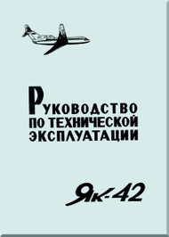 Yakovlev Yak-42  Aircraft Organization and technology Manual Part 4  (Russian  Language ) -