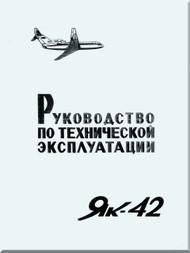 Yakovlev Yak-42  Aircraft Organization and technology Manual Part 5  (Russian  Language ) -