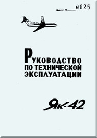 Yakovlev Yak-42  Aircraft Organization and technology Manual Part 8  (Russian  Language ) -
