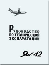 Yakovlev Yak-42  Aircraft Organization and technology Manual Part 9  (Russian  Language ) -