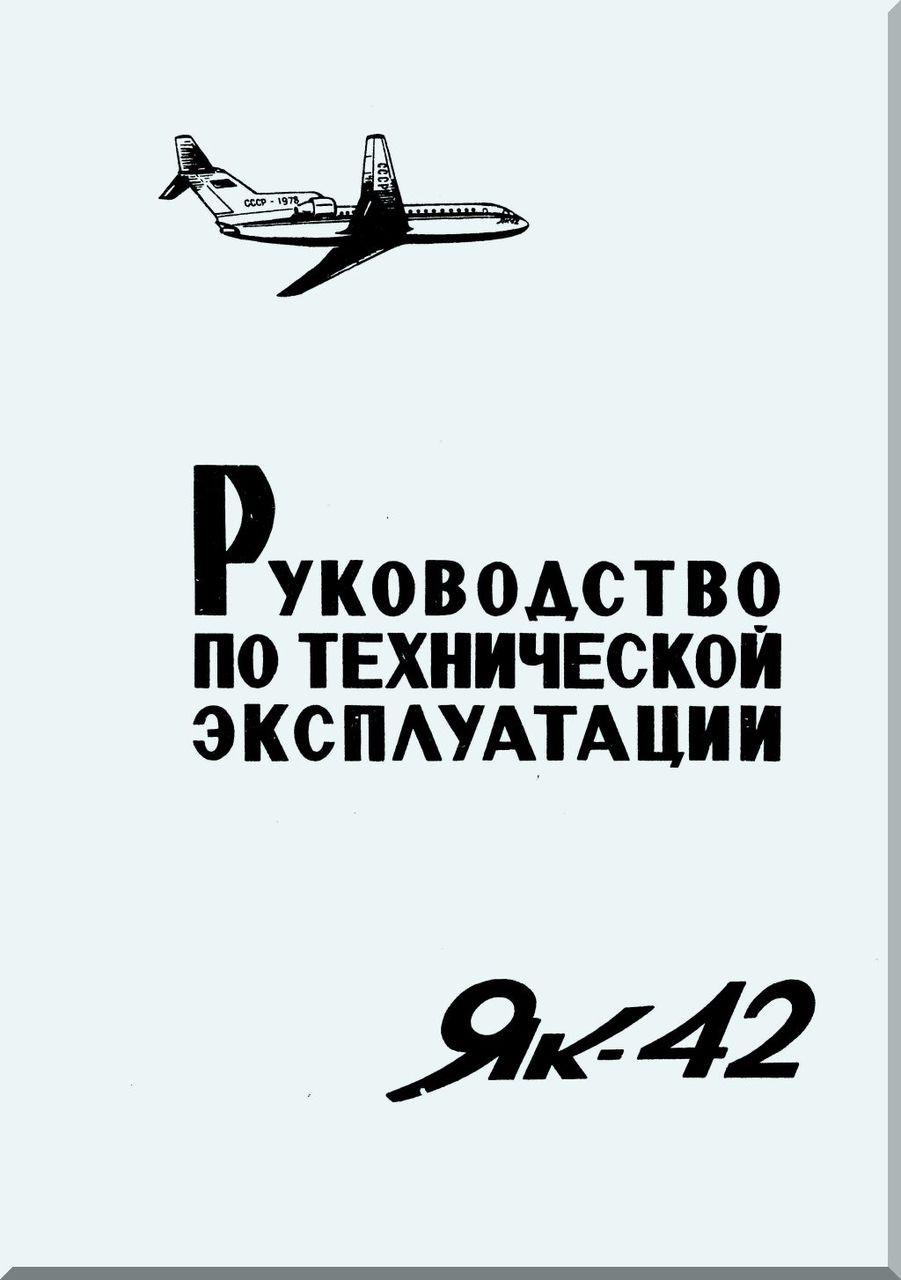 Yakovlev Yak-42 Aircraft Organization and technology