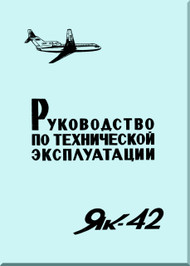 Yakovlev Yak-42  Aircraft Organization and technology Manual Part 11 (Russian  Language ) -