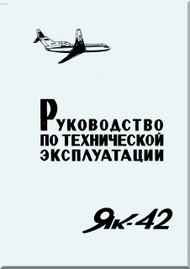 Yakovlev Yak-42  Aircraft Organization and technology Manual Part 12 (Russian  Language ) -