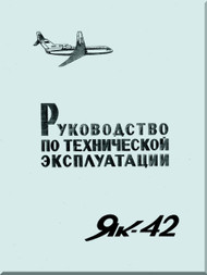 Yakovlev Yak-42  Aircraft Organization and technology Manual Part 16  (Russian  Language ) -