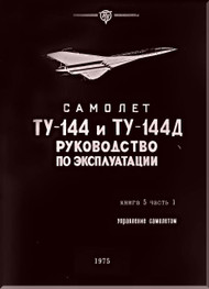 Tupolev Tu-144   Aircraft Exploration  Technical  Manual - Book 5 1  - 373 pages   ( Russian  Language )
