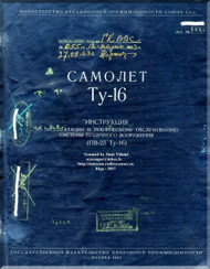 Tupolev TU-16   Aircraft  Technical  Manual -- 107 pages  -  1955  ( Russian  Language )