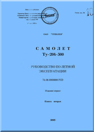 Tupolev Tu-204-300  Aircraft Flight and Technical  Manual - Book 2 - 1356 pages   ( Russian  Language )
