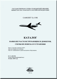 Tupolev Tu-154  B Aircraft  Catalog of the most common defects  Manual - 456 pages   ( Russian  Language )