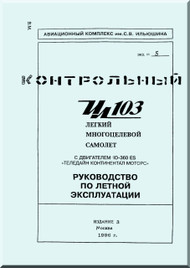 Ilyushin Il-103 Aircraft  Flight Technical Manual  - Book 1  -   ( Russian  Language )