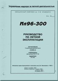 Ilyushin Il-196-300 Aircraft  Flight  Manual  - Book 1 -   ( Russian  Language )