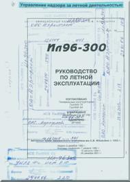 Ilyushin Il-196-300 Aircraft  Flight  Technical  Manual  - Book 3 -   ( Russian  Language )