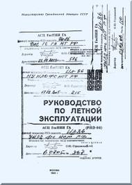 Ilyushin Il-86   Aircraft Flight  Manual - Book 1 - 1  ( Russian  Language ) - 1980