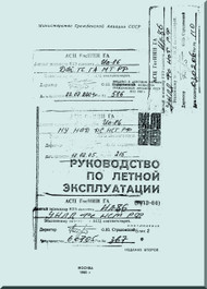 Ilyushin Il-86   Aircraft Flight  Manual - Book 1 - 2 ( Russian  Language ) - 1980