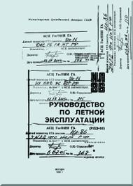 Ilyushin Il-86   Aircraft Flight  Manual - Book 2 - 1 ( Russian  Language ) - 1980
