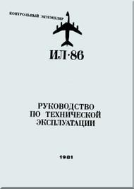 Ilyushin Il-86   Aircraft Operation and Technical Maintenance  Manual - Book 1- 9  - 7406 pages ( Russian  Language ) - 1981