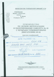 Illushin Il-18   Aircraft Flight Manual - ( Russian  Language ) - 1972