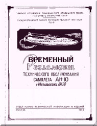 Antonov An-10 Aircraft Technical Manual  ( Russian  Language )
