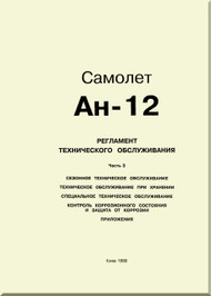 Antonov An-12   Aircraft  Maintenance Schedulel Manual Part 3    ( Russian  Language )