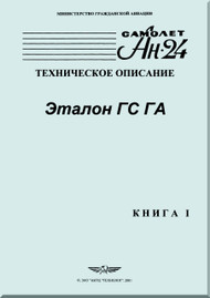 Antonov An-24  Aircraft Technical Manual - 1 - ( Russian  Language )