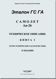 Antonov An-26   Aircraft  Technical Description  Manual  - Book 1 - ( Russian   Language )