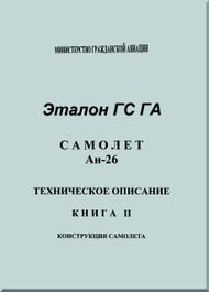 Antonov An-26   Aircraft  Technical Description  Manual  - Book 2 - ( Russian   Language )