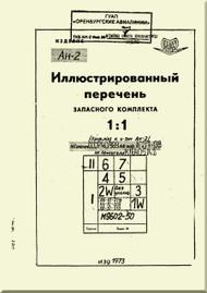 Antonov An-2   Aircraft Illustrated Enumeration of Spare Set  Manual  ( Russian  Language ) -