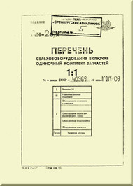 Antonov An-2   Aircraft List Agriculural equipment, Including Single Parts Kit  Manual  ( Russian  Language ) -