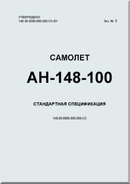 Antonov An-148  Aircraft Technical Manual  ( Russian  Language )