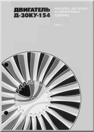 Soloviev D-3 D-154 - ZOKU Aircraft Engine Part Assrmbly Manual Book 2 ,    ( Russian Language )