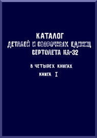 KAMOV Ka-32  Helicopter  Directory Parts and Assembly Unit Manual   - Part 1      ( Russian Language ) -
