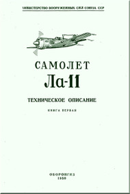 Lavochkin La-11  Aircraft Technical Manual  Book . 1 - ( Russian  Language ) - 1950