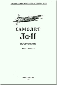 Lavochkin La-11  Aircraft Technical Manual  Book . 2 - ( Russian  Language ) - 1951