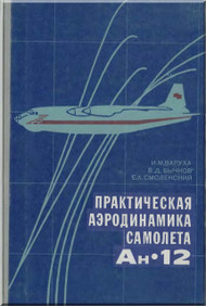 Antonov An-12 Aircraft Aerodynamic Performance Manual  ( Russian  Language ),