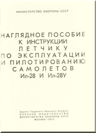 Illushin Il-38   Aircraft Technical Manual - ( Russian  Language ) - 1972