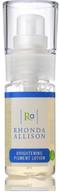 RA Brightening Pigment Lotion 4 oz