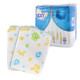 MyDiaper Sexy Night Adult Baby Diapers