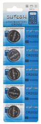 Batteries Cr2032 Pack Of 5